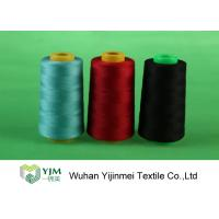 Quality Excellent Evenness Polyester Core Spun Thread Dyed Ring Spun For Sewing for sale