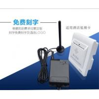Quality 0~90%RH Smart Card Switch Extended Products 86*86*60 Mm Storage -20 ~ 70 ° C Easy Installation for sale