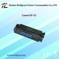 Quality Compatible for CanonEP-25 toner cartridge for sale