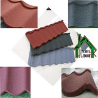 Quality Building Material Stone Coated Metal Shinglescolor stone chips customized Milano tiles for sale