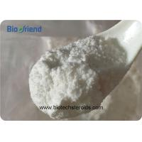 Quality Most Effective Prohormones Ment Trestolone Acetate Cutting Cycle Steroids 6157-87-5 for sale