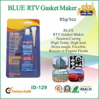 Buy Neutral Curing Grey RTV Silicone Gasket Maker Flexible Resist To Engine Fluids at wholesale prices