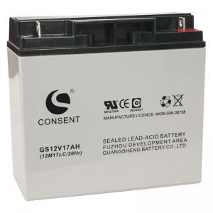 Quality 12v 17ah battery, 12v 17ah 20hr rechargeable lead acid SLA battery for sale