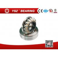 Quality OEM High Performance Spherical Roller Bearing P0- P6 Low Noise for sale
