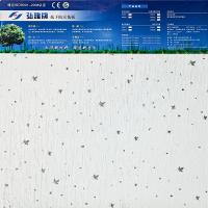Quality fiber cement board for sale