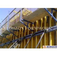Quality Construction formwork, Concrete climbing formwork, adjustable column formwork for sale