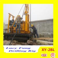 China Used XY-2BL Truck Mounted Water Well Drilling Rig For Sale for sale