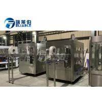 Buy cheap High Speed Carbonated Drink Filling Machine For Alcohol Drink / Gas Water from wholesalers