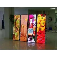 Quality Imira P2 P2.5 P3 HD Video Poster advertising LED screen Mirror panel for sale