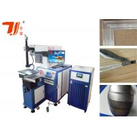 Yag Automatic Laser Beam Welding Machine / Aluminum Welding Equipment
