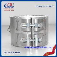 Quality 100mm*60mm china hot sell eramic Band Heaters for heating for sale