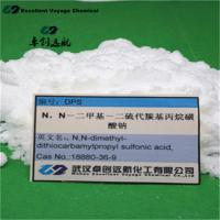 Quality DPS(N,N-dimethyl-dithiocarbamyl propyl sulfonic acid, sodium salt) CAS:18880-36-9 for sale