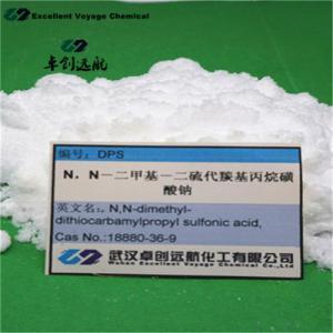 Quality DPS(N,N-dimethyl-dithiocarbamyl propyl sulfonic acid, sodium salt) CAS:18880-36-9 for sale