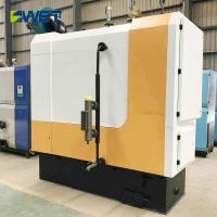 Buy cheap Fully automatic 500kg/h mini industrial biomass pellet boiler for sale from wholesalers