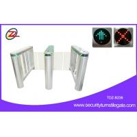 China Full Automatic speed gate turnstile Optical Swing Electronic Pedestrian Turnstile Gate on sale