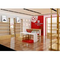 Buy Easy Install Shoe Display Cabinet Footwear With Stainless Steel Material at wholesale prices