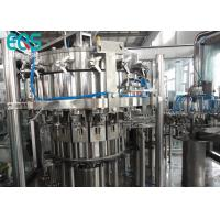 Quality 500 ML PET Bottle Carbonated Drink Filling Machine 3000 BPH  Small Scale SUS304 for sale