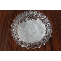 Buy Pure Hyaluronic Acid Sodium Hyaluronate Powder For Anti Aging / Skin Care at wholesale prices