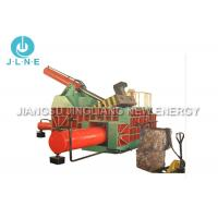 Quality Iron Scrap Hydraulic Press Machine For Metal Scrap Recycle Large Output for sale