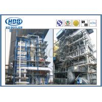 Coal Fired CFB Boiler / Utility Boiler High Thermal Efficiency ASME standard