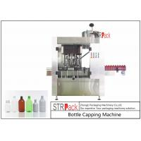 Quality High Qualified Rate Rotary Bottle Capping Machine For 50ml-1L Pesticide Bottles 120 CPM for sale