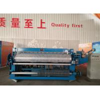 Quality Full Automatic Construction Galvanized Welded Wire Mesh Machine for sale