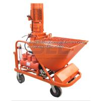 Quality Cement Mortar Spraying Machine For Building , Automatic Wall Plastering Machine for sale