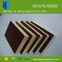 China HEYA black film faced plywood 4mm 8mm 13mm 16mm 19mm indonesia on sale