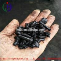 Quality Cold Modified Pitch Material , Gilsonite Granule Coal Tar Pitch Extract For Aluminium Factory at low price for hot sale for sale