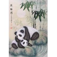 Quality art painting China calligraphy library or office wall painting for sale