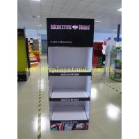 Quality Cardboard Floor Display Stand For Cosmetic , Paper Pos Solution In Store for sale