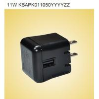 Quality 5V 1.2A Universal USB Power Adapter Charger for Household Appliance and Mobile Devices for sale