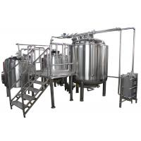 Buy Professional Small Industrial Beer Brewing Machine Manual With Lauter Tun at wholesale prices