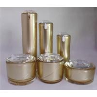 Quality 1ounce  30ml 50ml 100ml  plastic cosmetic packaging bottles containers for sale