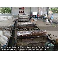 Buy woven bags recycling plant,pe films washing and crushing plant,jumbo bags recycling plant at wholesale prices