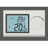 Buy cheap Gas Heater HVAC Digital Room Thermostat For Boiler , Temperature Control from wholesalers