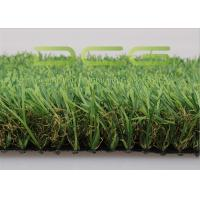 Quality Synthetic Artificial Grass For Residential Yards Like Backyard And Front Yard for sale