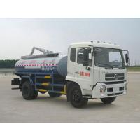 Quality CLW5160GXED4 Cheng Liwei suction truck for sale