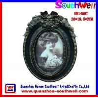 Quality Polyresin Antique Photo Frames for sale
