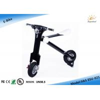 Quality K Shaped Fashion Folding Electric Scooter Bicycle for Short Distance Trip for sale