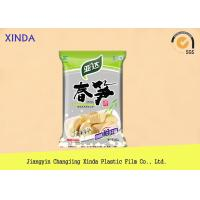 Quality Side Gusset Vacuum Sealed Meat Packaging Bags with 65 micron Thick Customized Size for sale