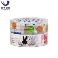 Quality China Washi Paper Tape Set Custom Make Masking Washi Tape Cards for sale