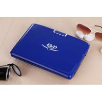 Buy Fancy 7 inch Portable DVD Player with Rotatable Screen TV and Radio Function at wholesale prices