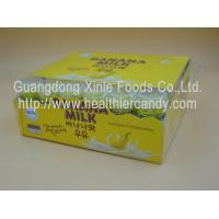 Quality Innovative Round Banana Chewy Milk Candy With Sugar 20 Pcs * 30 Boxed for sale