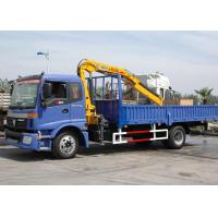 China New SQ3.2ZK2 Hydraulic Knuckle Boom Truck Crane on sale