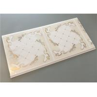Buy Customized Decorative Waterproof Wall Panels For Bathrooms 25 Cm * 7mm at wholesale prices