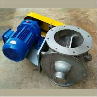 Quality Air Valve Industrial Discharge Materials Tool Heavy Duty Rotary Airlock Feeder / Discharge Valve for sale