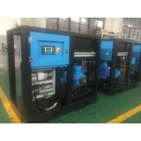 Quality Screw Variable Speed Drive Air Compressor , OEM Two Stage Screw Compressor for sale