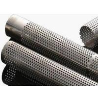 Buy cheap Factory Supply Cheap Perforated Metal Tube from wholesalers