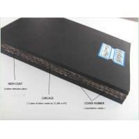 Buy cheap EP (Polyester/Nylon) Conveyor Belts from wholesalers